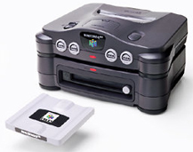 The Nintendo 64DD